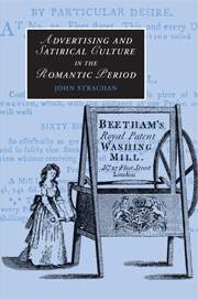 The cover of John Strachan's book 'Advertising and Satyrical Culture